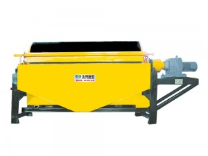 Fixed Competitive Price Ferrous Magnetic Separator - Series CTDM Multi – Pole Pulsating Magnetic Separators – Huate