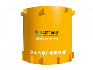 Series RCSC Superconducting Iron Separator