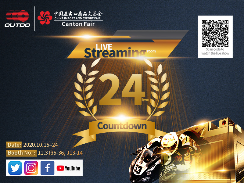 The 128th online Canton Fair ▏24 hours countdown