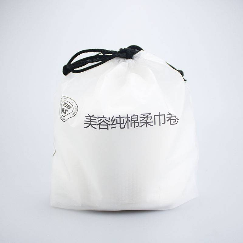 China Wholesale Bamboo Wet Wipes Quotes - Pearl pattern disposable face towel dry wipes – Better