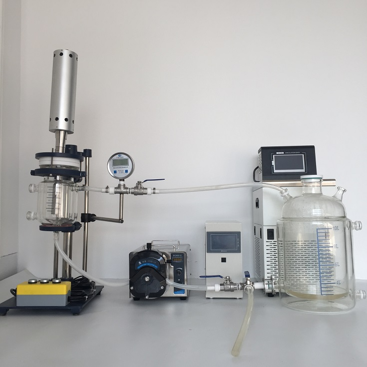 curcumin extraction dispersion ultrasonic homogenizer mixer machine