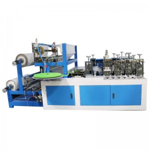 High Performance Laser Printing Machine On Plastic - Plastic boot cover manufacturing machine – ICT
