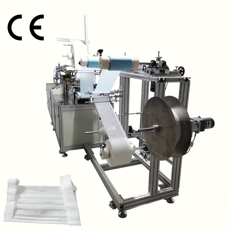 Small Automatic Flexible Ear face Mask making Machine