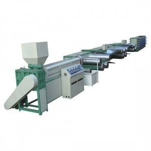 PP Flat Yarn Extruder(pp Woven Bags)