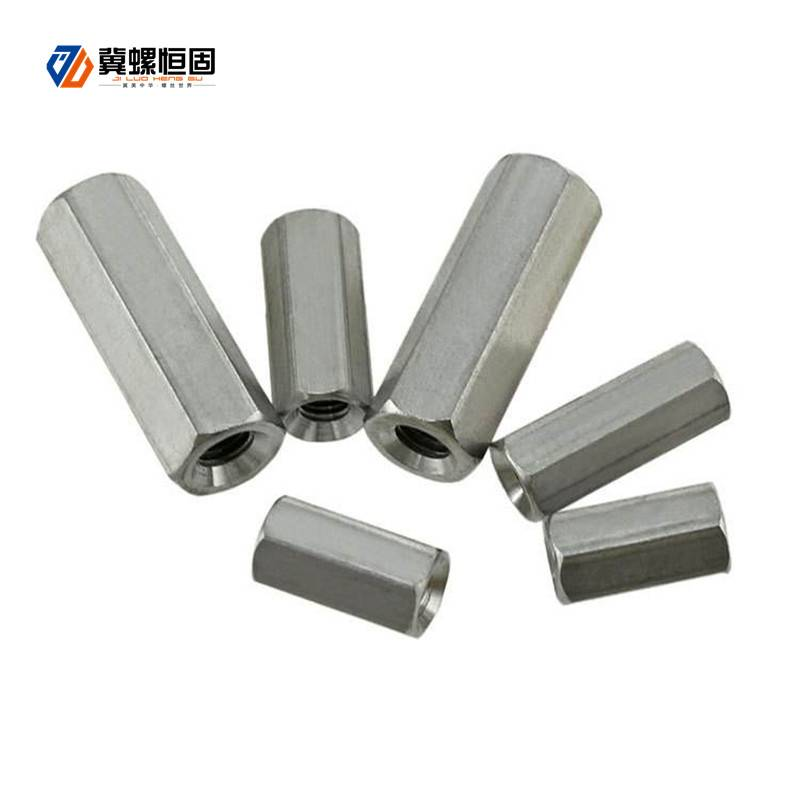 China Cheap price Hexagon Nut - Collar Nuts – SCM