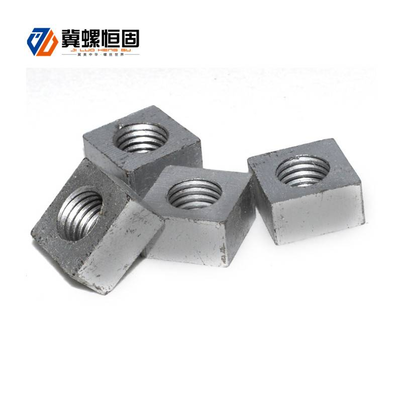 2020 Good Quality Butterfly Nuts And Bolts - Square Nut – SCM