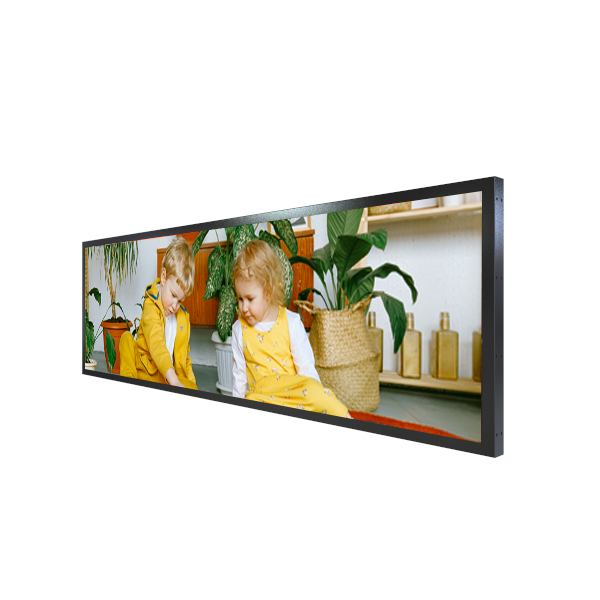 Factory Price Smart Class Board - LYNDIAN 24 inch Stretched LCD Display  – Lindian