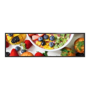 Low price for Glass Whiteboard With Stand - LYNDIAN 58 inch Stretched LCD Display  – Lindian