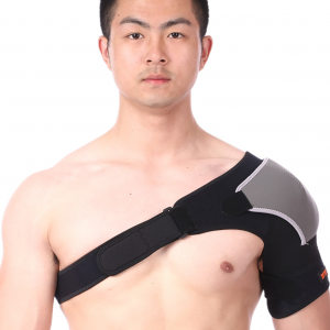 shoulder support with pad