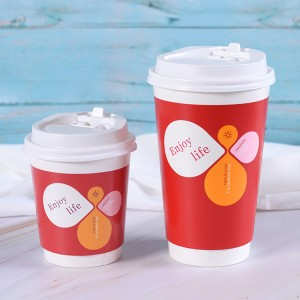 Factory Free sample Disposable - Paper Cup – JAHOO