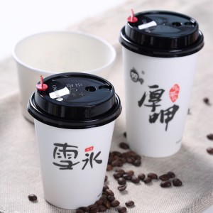 Thick single layer paper cup