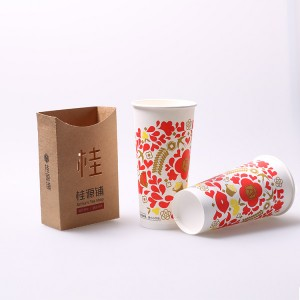 Short Lead Time for White Paper Soup Bowl - Guiyuanpu single-layer paper cup – JAHOO
