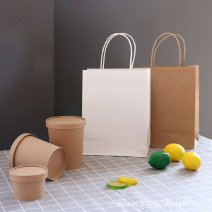 Manufactur standard Paper Packaging Bag - paper bag – JAHOO