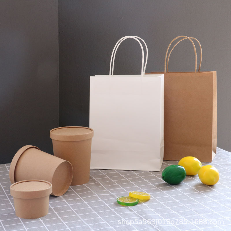 paper bag Featured Image