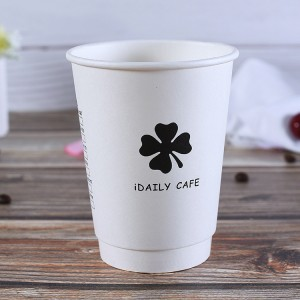 High Quality for Kraft Paper Cup - Custom logo double layer paper cup – JAHOO