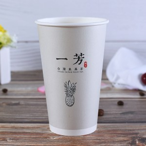 Fruit tea paper cup