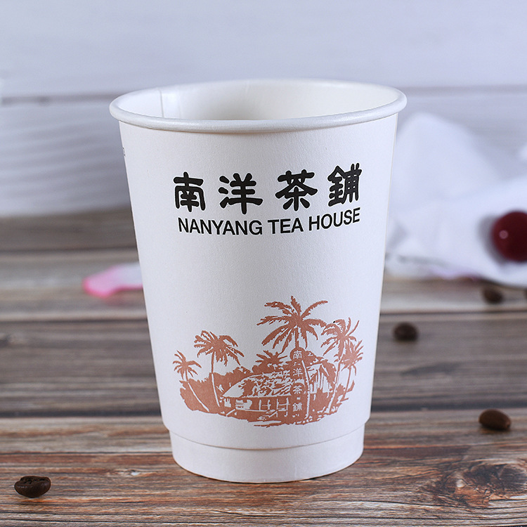 Nanyang Tea Shop