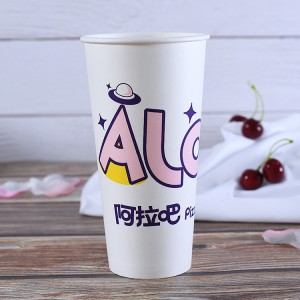 Newly Arrival Christmas Paper Cups - Alaba single layer paper cup – JAHOO