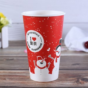 Online Exporter Disposable Hot Paper Cup - Paper Cup – JAHOO