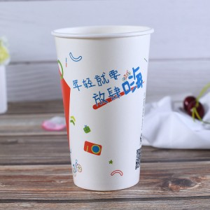 China OEM Take Out Food Bowl - Paper Cup – JAHOO