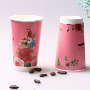 Good Quality Paper Cup          - Double Wall Paper Cup – JAHOO