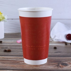 Custom logo double layer paper cup