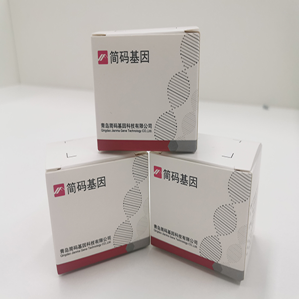 China Influenza A/ B virus manufacturers and suppliers | Jianma