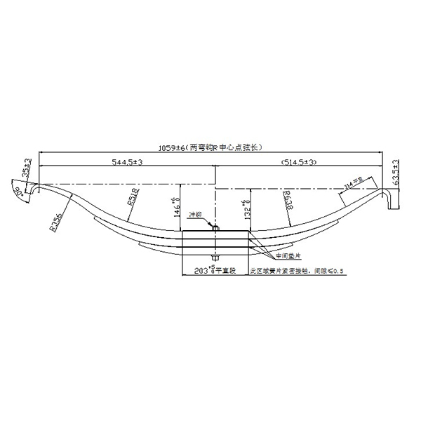 Factory best selling Buy Trailer Leaf Springs - TRA-2740 Trailer part leaf spring parabolic leaf springr – Jiachuang