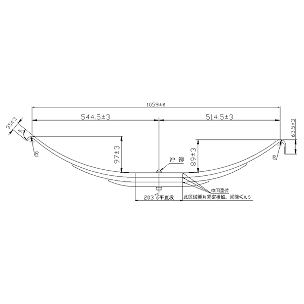 High Quality Pickup Leaf Springs - High quality china manufacturer SUP9 steel leaf spring for trailer 2728 – Jiachuang