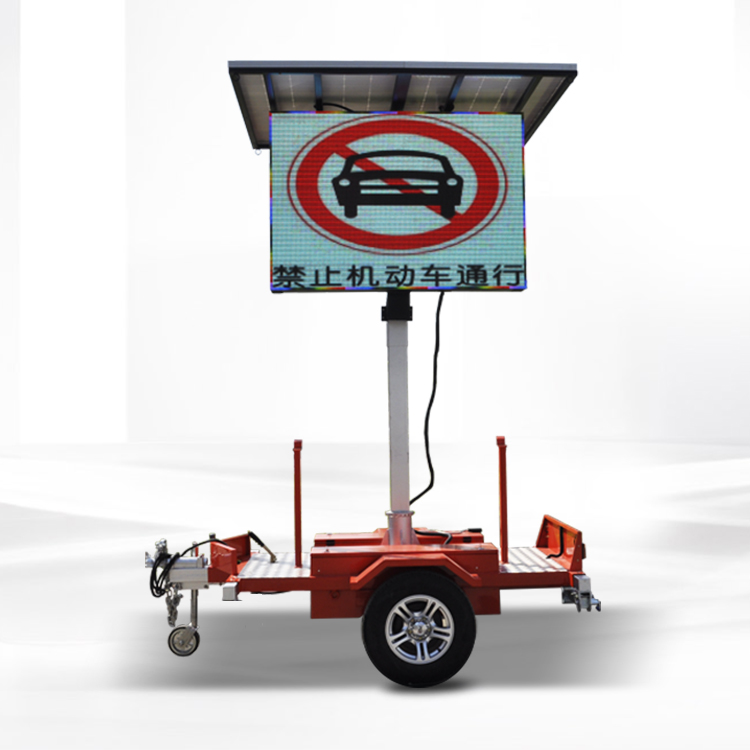 Reasonable price Solar Powered Road Traffic Signs – 2㎡ SOLAR MOBILE LED TRAILER – JCT