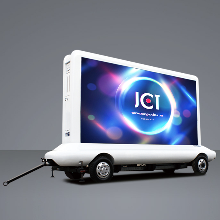 2018 China New Design Led Screen Mobile - 12㎡ Scissor Type Mobile LED Trailer – JCT