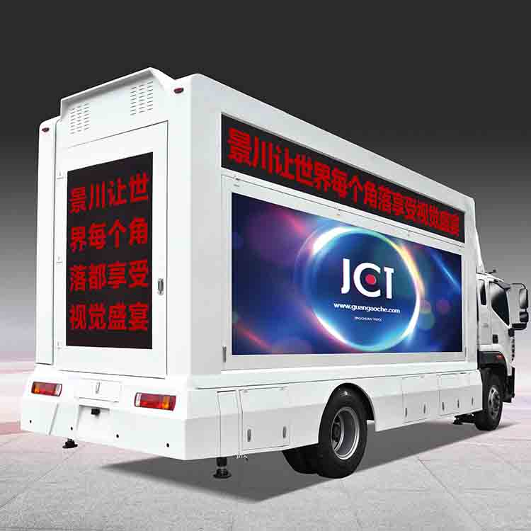 Factory wholesale Mobile Led Billboard Truck - 8M MOBILE LED TRUCK – JCT