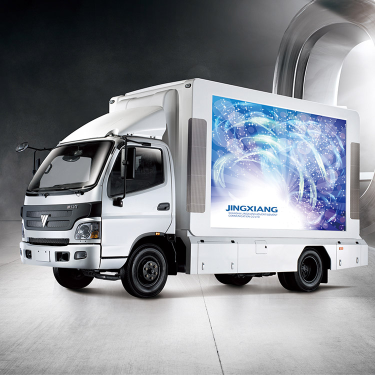 Factory wholesale Mobile Billboard Advertising - 6m LED MOBILE TRUCK – Foton Aumark – JCT