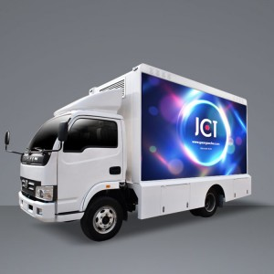 China wholesale Advertising Trucks For Sale - 6m LED MOBILE TRUCK-Nanjing YueJin – JCT