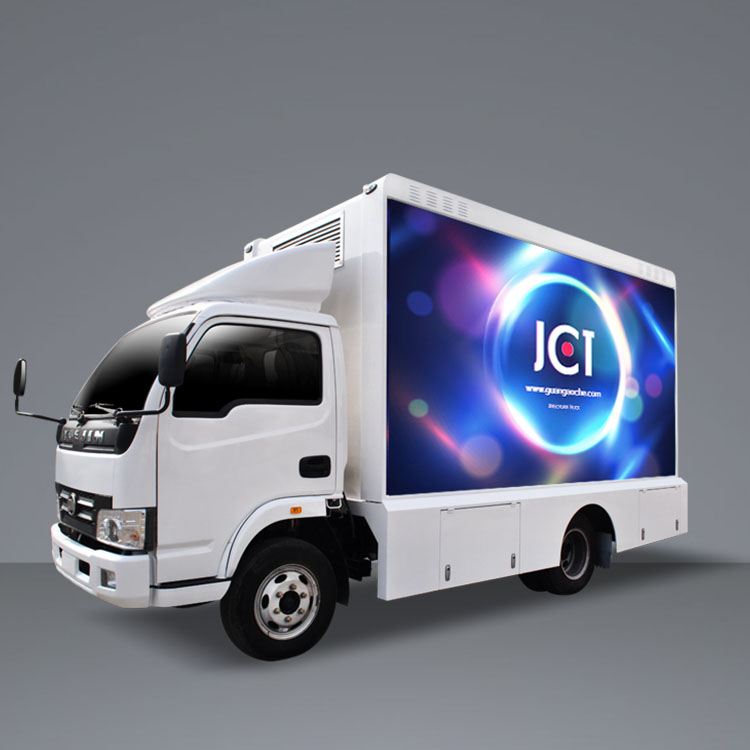 OEM Factory for Led Vehicle Advertising - 6m LED MOBILE TRUCK-Nanjing YueJin – JCT