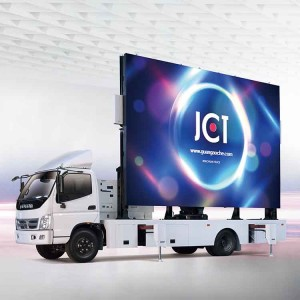 Manufacturer of Moving Billboard Truck - 22㎡ LED BILLBOARD TRUCK – ISUZU – JCT