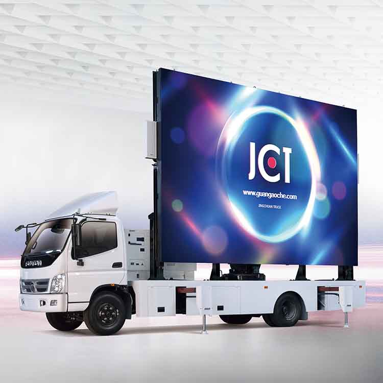 Fast delivery Truck Mobile Advertising Led Display - 22㎡ LED BILLBOARD TRUCK – ISUZU – JCT