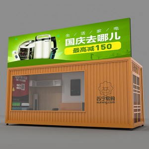 20ft LED CONTAINER-WITHOUT CHASSIS