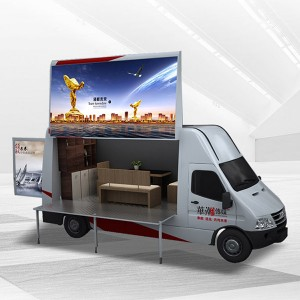 Factory Free sample Mobile Digital Led Billboard Advertising Truck - 6M MOBILE LED TRUCK-IVECO – JCT