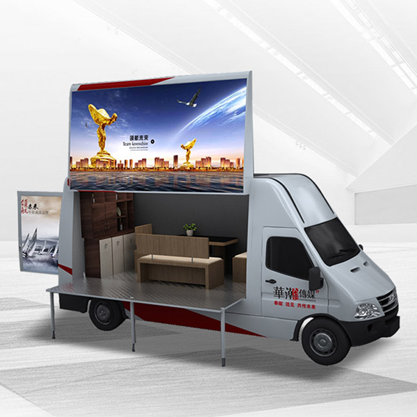 Fast delivery Truck Mobile Advertising Led Display - 6M MOBILE LED TRUCK-IVECO – JCT
