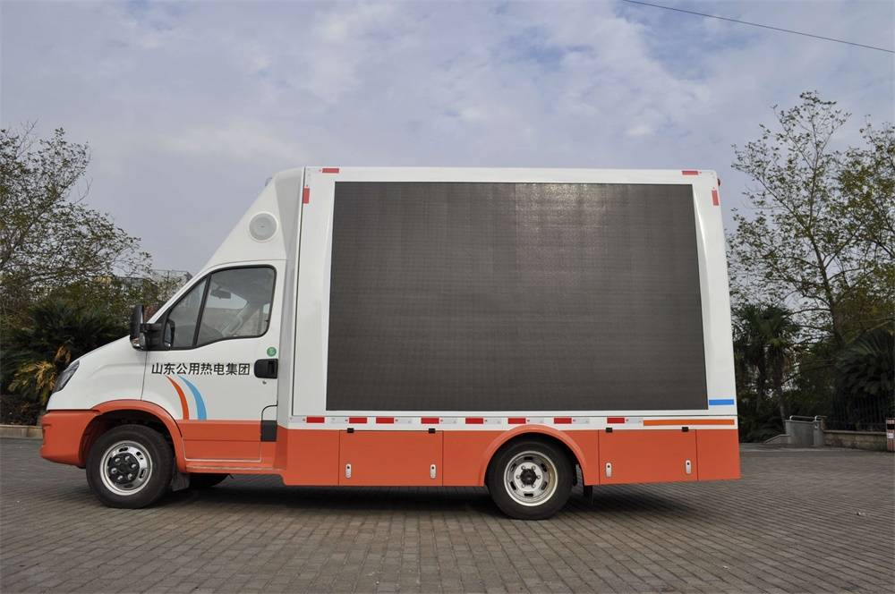 2021 JCT customizable LED service publicity vehicle debut