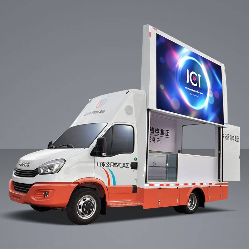 New Fashion Design for Truck Billboard Advertising - 6M MOBILE LED TRUCK-IVECO – JCT Featured Image