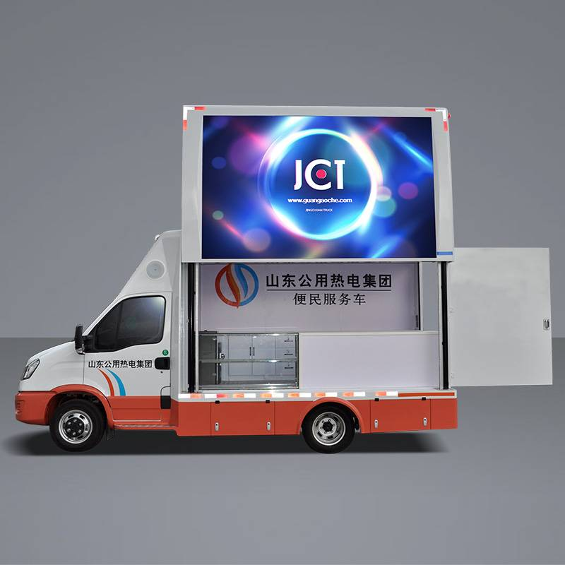 New Fashion Design for Truck Billboard Advertising - 6M MOBILE LED TRUCK-IVECO – JCT detail pictures