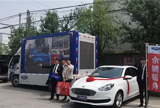 Jingchuan advertising trucks assist Ford Motor to open East China tour activities in 2019
