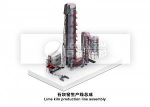 Lime Kiln Production Line Assembly