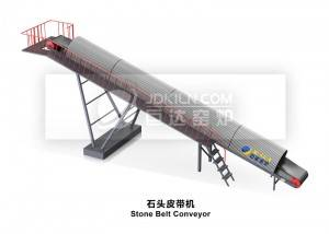 Stone Belt Conveyor