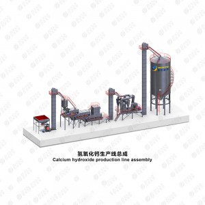 High Quality Calcium Oxide Production - Juda Calcium hydroxide production line (without slag discharge system)–EPC Project – Juda