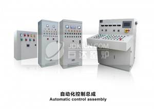 Automatic control assembly