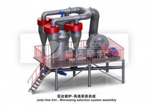 Juda powder concentrator
