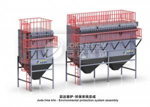 Juda dust pelletizing system